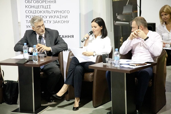 В УКМЦ відбудеться публічне обговорення нагальності гуманітарної реформи