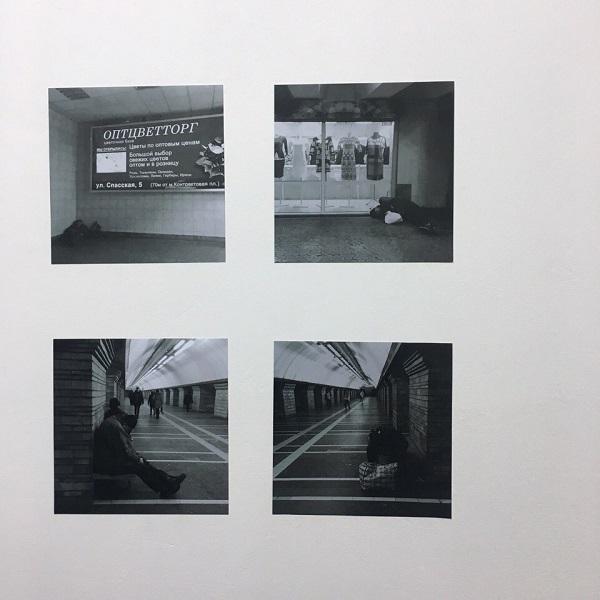 """Виставка фотографій Павла Кузнєцова спонукає поглянути на """"непомічених"""""""