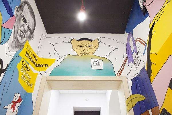 Команда ілюстраторів WE BAD прикрасила інтер'єр видавництва Osnovy