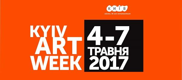 У Києві покажуть оригінали Пікассо, Ліхтенштейна, Ньютона та Гокні