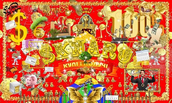 Серія банерів Семена Храмцова досліджує природу візуального шуму