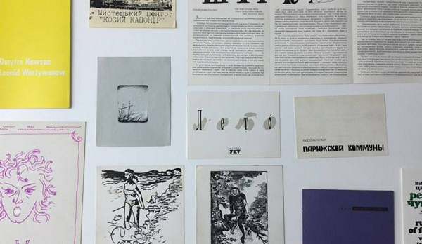 PinchukArtCentre презентує електронне видання про Паркомуну