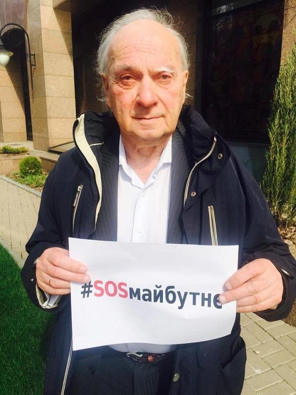 В Україні з'явиться перший онлайн-реєстр занедбаних пам'яток культури