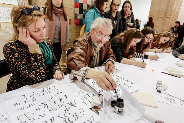 На Книжковому Арсеналі розкажуть все про сучасні українські шрифти