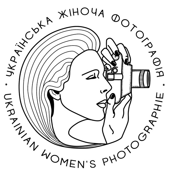 Вийшла друком перша книга з серії про українських фотографинь