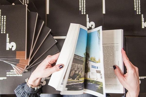 Автори збірки про публічні простори розкажуть що не так з євроремонтом