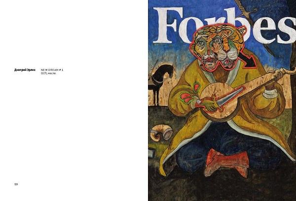 У Одесі презентують каталог топ-десяти місцевих молодих митців