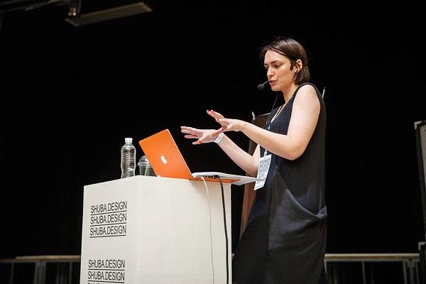 Shuba Design Conference 2017: підсумки гучної дизайн-події Дніпра