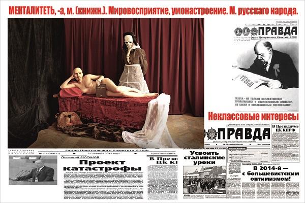 Івано-Франківськ перетвориться у «відкритий порт» сучасного мистецтва