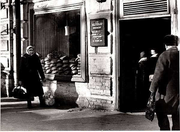 Галерея «Дукат» запрошує поглянути на Київ 60‒80-х років ХХ століття