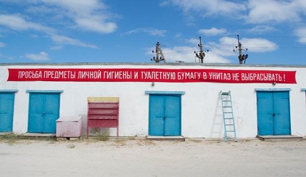 Італійський митець Франко Аріаудо візьме участь у резиденції BIRUCHIY
