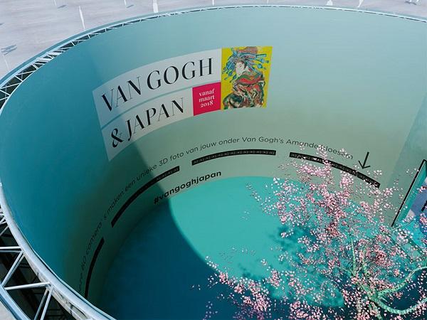 Дерево з відомої картини Ван Гога відтворять у 3D в Амстердамі