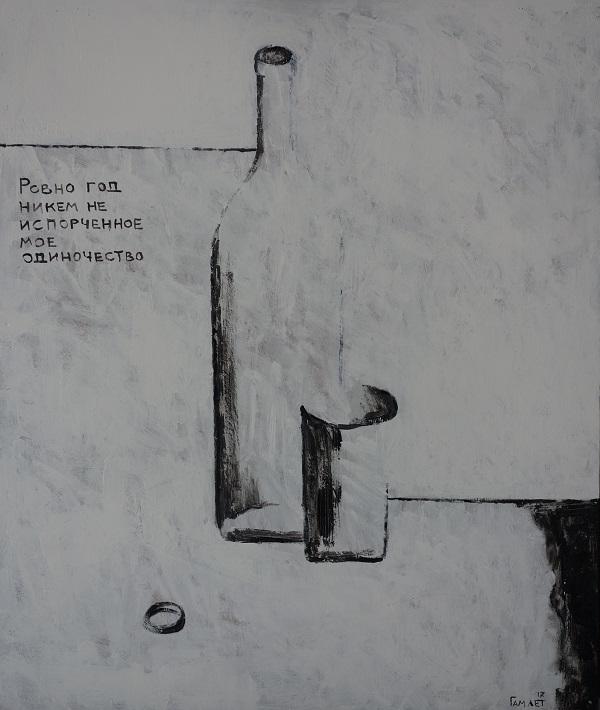 У Полтаві покажуть «Автопортрети» Гамлета Зіньківського
