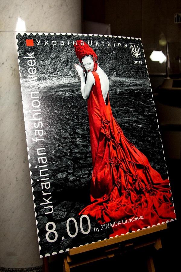 «Укрпошта» випустила марку за відеороботою Зінаїди Ліхачевої