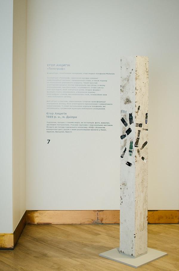 Київський Бенксі: невідомий розмалював скульптуру на виставці в ЦУМі