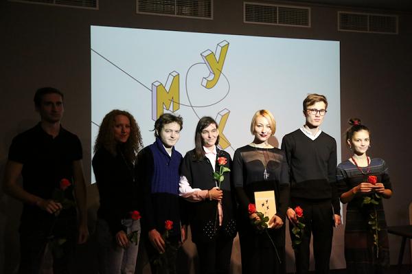 У Музеї Шевченка відкриється виставка 12 фіналістів конкурсу МУХі