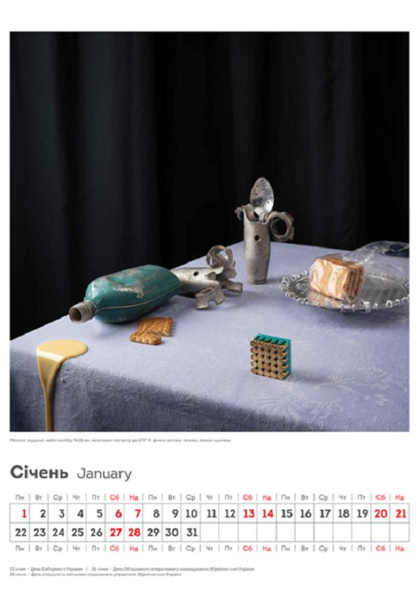Фонд «Повернись живим» презентував арт-календар про військову їжу