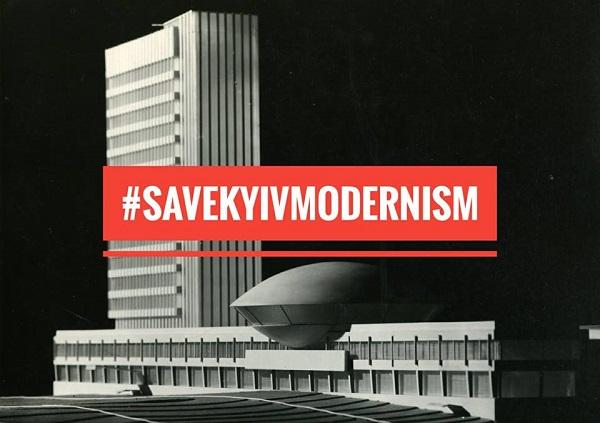 Архітектор «Тарілки» на Либідській звернеться до уряду з відкритим листом