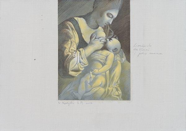 Я Галерея покаже виставку «Художник і модель» Володимира Костирка