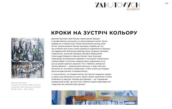 Медіапроект Yakutovych Academy презентує нові епізоди про історію видатної родини