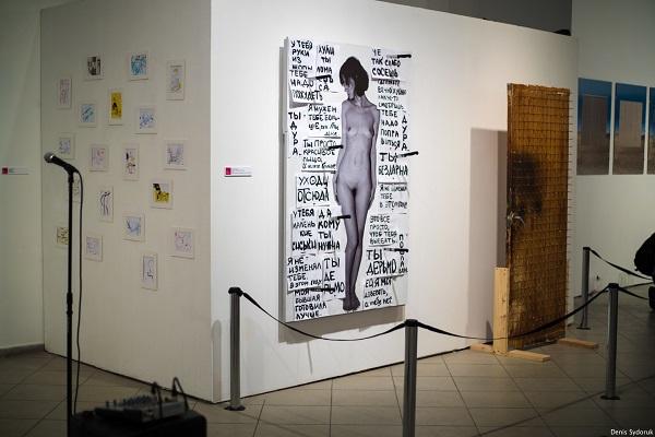 """""""Доба змін"""" в Інституті проблем сучасного мистецтва"""