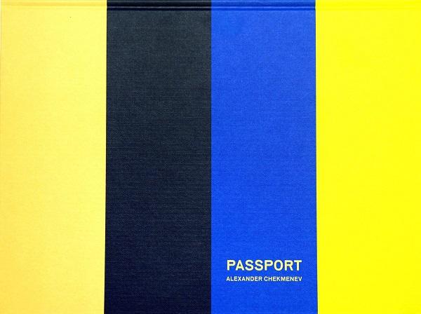 Олександр Чекменьов презентує «Паспорт» – нову фотокнигу!