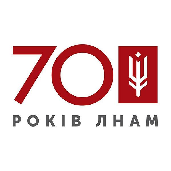 Львівська національна академія мистецтв відсвяткувала 70 років!