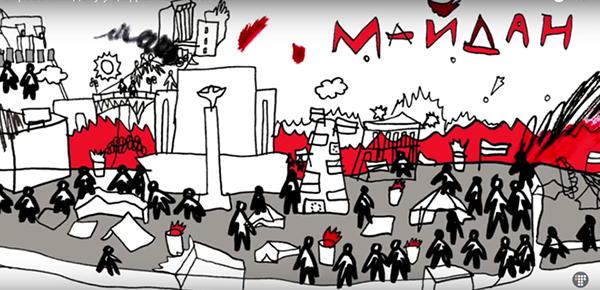 Алевтина Кахідзе створила ілюстрації до спецпроекту про Майдан