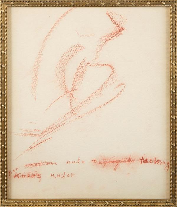 Малюнки, яких ви не бачили, розкажуть про Мерілін, яку ви не знали