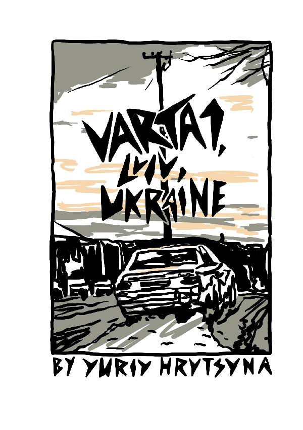 Дивіться документальну стрічку Юрія Грицини «Varta1, Львів, Україна» в мережі!