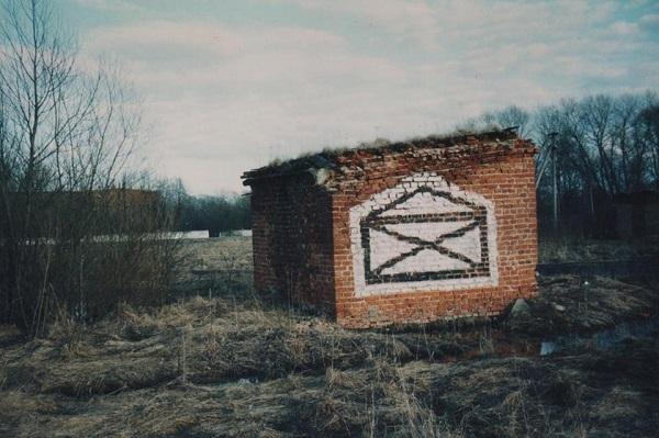 Як воно, бути субкультурним в Україні? Виставка-дослідження