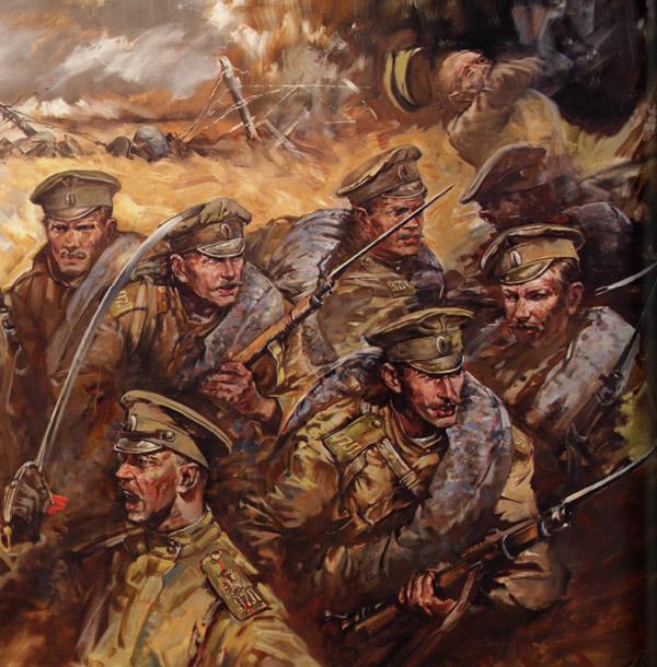 «Київ 1914: мир/війна»