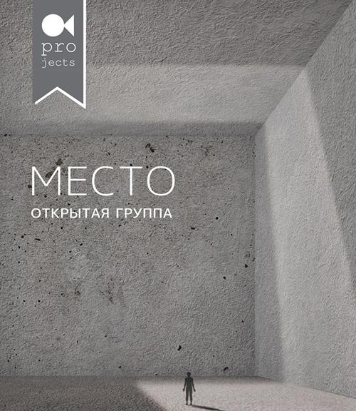 Искусство - Cover