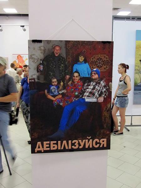 http://artukraine.com.ua/storage/06.06.11-zhlob-2/0_68061_7354fd_l.jpg